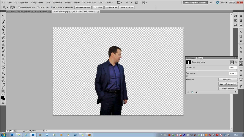 Как сделать пнг с прозрачным фоном в фотошопе